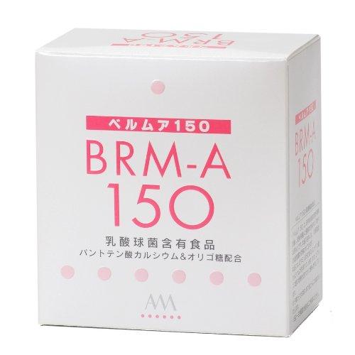 ベルムア150 30包パック 乳酸球菌EFー2001