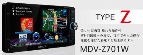 KENWOOD MDV-Z701W+CY-DSR110D+KNA-13DSRCセット