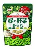 栗山 『32g 緑の野菜あられ』X10袋(一箱) / 栗山