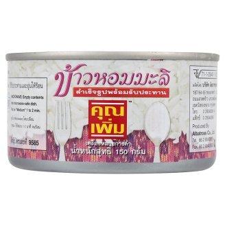 Thai Jasmine Rice Ready To Eat - Khun Perm 150 Grams (Canned)