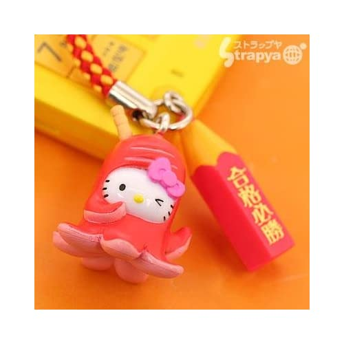 Sanrio Hello Kitty Gokaku Cell Phone Strap (Japanese Sausage)