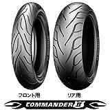 MICHELIN(ミシュラン)バイクタイヤ COMMANDER2 リア 160/70B17 M/C 73V チューブレス/チューブタイプ兼用(TL/TT) 033480 二輪 オートバイ用