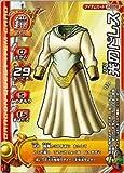 ドラゴンクエスト モンスターバトルロードII 第四章 光のドレス 【ノーマル】 I-039II