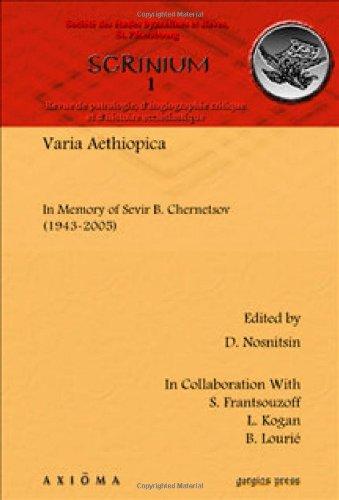 Varia Aethiopica (Scrinium: Revue De Patrologie, D'hagiographie Critique Et D'histoire Ecclésiastique)