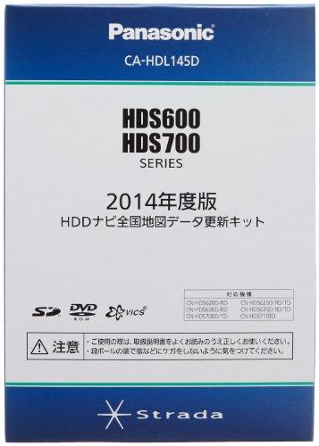 【パナソニック】 2014年度版地図更新キット【全国】 HDS600・700シリーズ用 CA-HDL145D