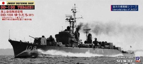 ピットロード 1/700 海自護衛艦 DD-108 ゆうだち 初代