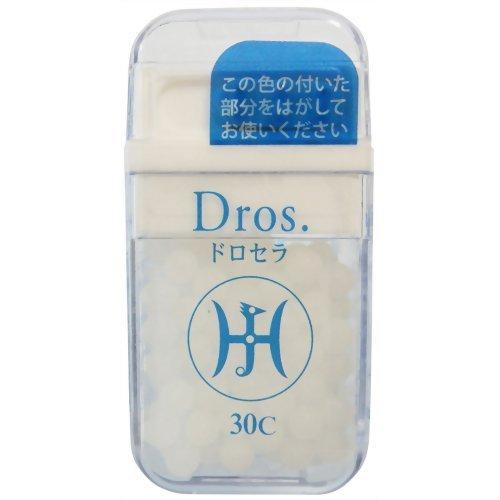 ホメオパシージャパンレメディー 基本15 Dros. ドロセラ 30C 大ビン