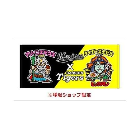ビックリマン 阪神コラボ フェイスタオル 球場ショップ限定