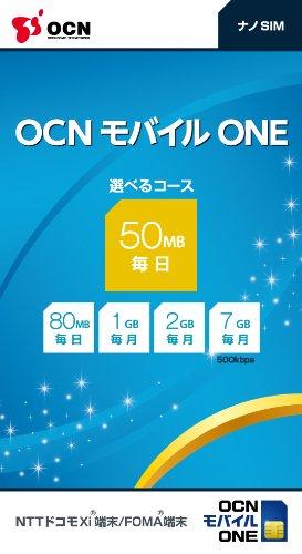 「OCN モバイル ONE」AmazonでナノSIMが52%オフの1,550円、マイクロSIMが38%オフの2,000円に