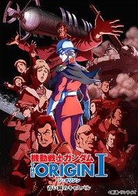 【映画パンフレット】 機動戦士ガンダム THE ORIGIN I 青い瞳のキャスバル