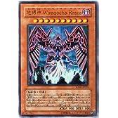 遊戯王シングルカード 地縛神 Wiraqocha Rasca ウルトラレア sovr-jp026