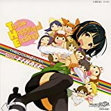 THE IDOLM@STER MASTER ARTIST FINALE(フィナーレ)