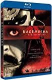 Kagemusha (1980) ( The Shadow Warrior ) (Blu-Ray)