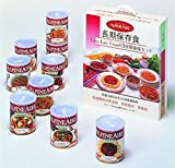 アルパインエア長期保存食 3日間セット (5箱セット)