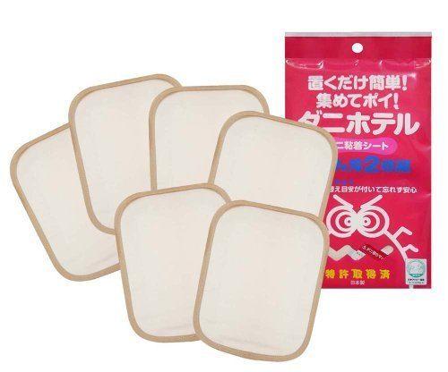"Just Place! Poi Collecting Tick! (X 3 Sets Of 2 Pieces) Tick Adhesive Sheet ""Tick Hotel"" Futon Set Of 6 (Japan Import) By N/A front-1050150"