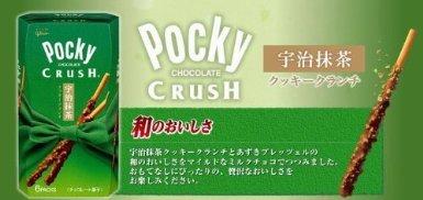 Pocky Crush - Uji Macha Cookie Crunch (Green Tea) 85 Grams