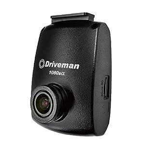 【アサヒリサーチ】 Driveman(ドライブマン) ドライブレコーダー1080SAフルセット車載用電源ケーブルタイプ