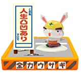 全力ウサギ コレクションフィギュア 1BOX