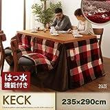 IKEA・ニトリ好きに。チェック柄はっ水ダイニングこたつ掛け布団【KECK】ケック 235×290cm   レッド