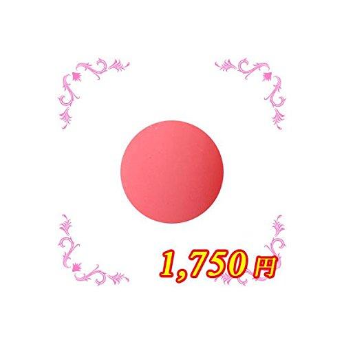 ing シーソー PKー003 4g