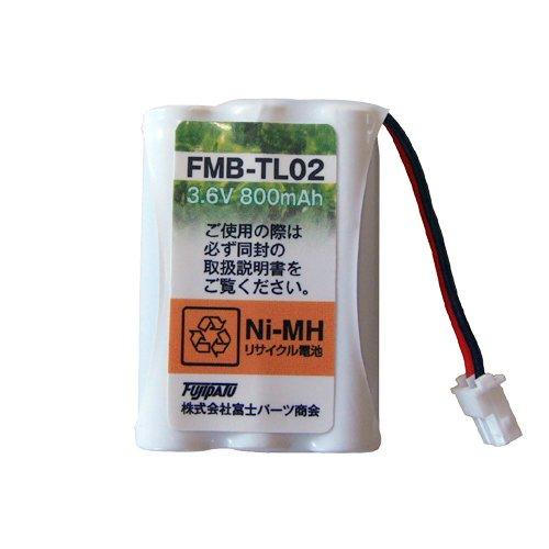 [Fuji часть, острые Беспроводные терминалы для аккумулятора (эквивалент-002)