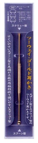 グリーンベル 金属製スキュリュー型耳かき ツーウェイ ゴールドメッキ G-2159