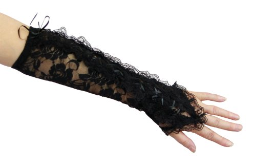 Stunning Black Lace Gloves