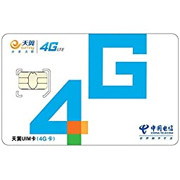 China Telecom ZhongGuo 4G Prepaid Wifi Roaming Sim Card 18 GB for China Traveling the Temple of Heaven Tian¡¯Anmen Square the Forbidden City 6 Months Data Plan