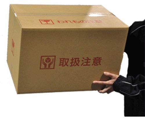 ダンボール箱(宅配サイズ120 段ボール箱) L-6 20枚セット