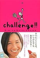 CHALLENGE!!