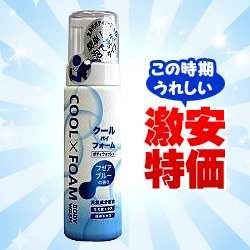 ヘルス COOL×FORM 200ml