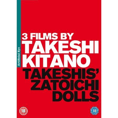 3 Films by Takeshi Kitano (3 discs) [DVD] (2002)