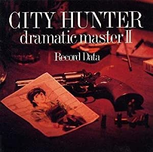 CITY HUNTER dramatic master II