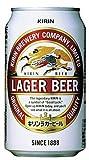[2CS] キリン ラガービール (350ml×24本)×2箱