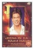 echange, troc Shahrukh Khan Life Story