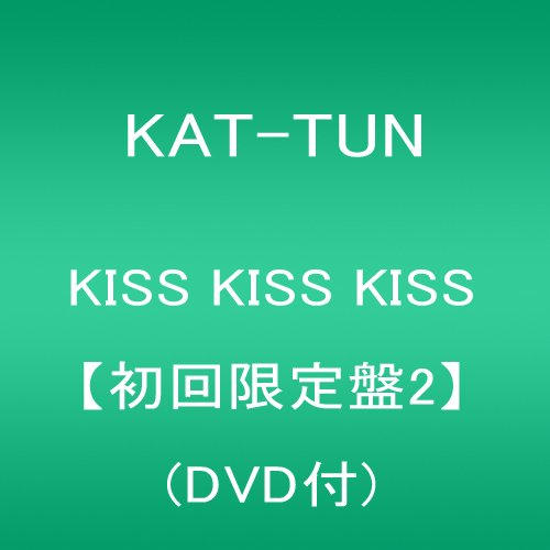 KISS KISS KISS【初回限定盤2】(DVD付)をAmazonでチェック!