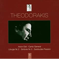 Theodorakis: Axion Esti, Canto General