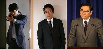 (仮)ドラマW 誘拐 [DVD]