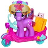 Fashion Ponies Ride Along With Twilight Sparkle