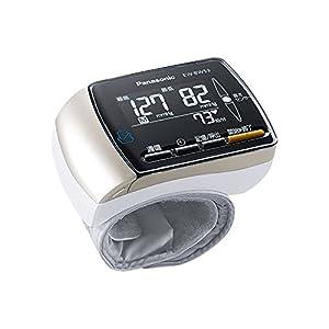 パナソニック 手くび血圧計 ブラック EW-BW53-K