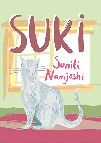 suki-english-edition