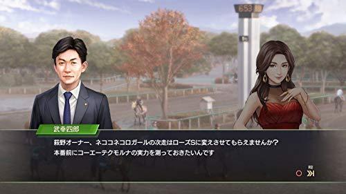 Winning Post 9 - PS4 ゲーム画面スクリーンショット7