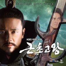 Geunchogowang