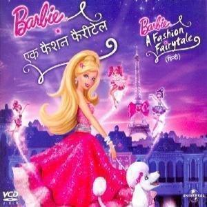 Barbie Fashion Show Full Movie In Hindi Barbie in a Fashion Fairy Tale