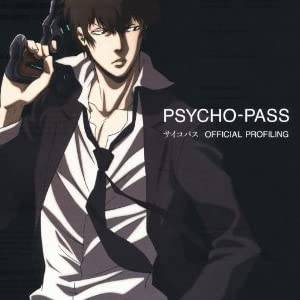 PSYCHO‐PASS サイコパス OFFICIAL PROFILING