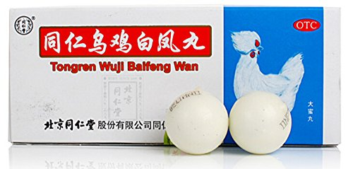 tongrentang-wu-ji-bai-feng-wan9g-10-honey-pills-regulates-menstruationdysmenorrhea