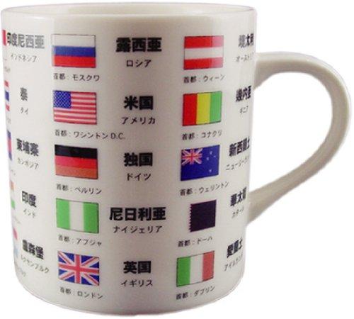 お茶を飲んでるだけなのになんだか頭が良くなるマグカップ 国名 マグカップ DM2574