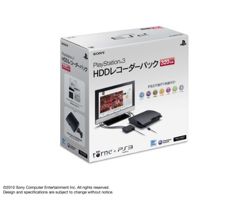 PlayStation3 HDDレコーダーパック 320GB チャコール・ブラック (CEJH-10013)