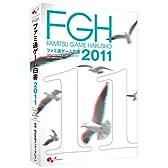 ファミ通ゲーム白書2011 (ビジネスファミ通)