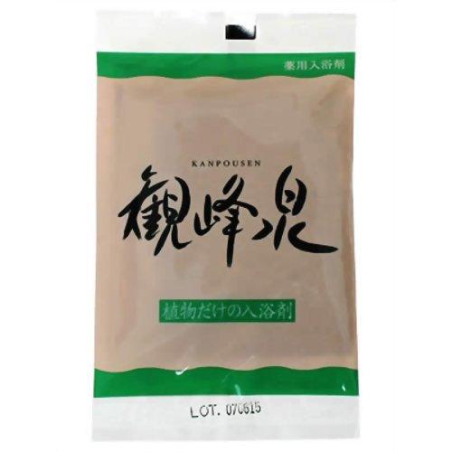 観峰泉 植物だけの入浴剤 10g×2袋 キズ汚れあり